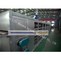 Quality 8000 Pcs / H Capacity Paper Egg Crate Making Machine Energy Saving Green Color for sale
