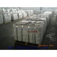 Buy cheap Cathodic Protection A Solution for Accelerated Low Water Corrosion from wholesalers