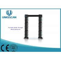 Quality Foldable Portable Door Frame Metal Detector for sale