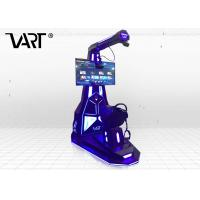China 1 Seat VR Horse Riding / Amusement Park Game VR Simulator For Adult on sale