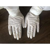 Quality Hospital Grade Disposable Gloves For Safety Hand Protective S/M/L/XL Size for sale
