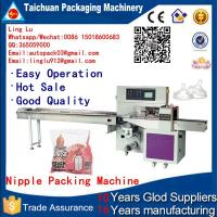 China CE certificate Automatic instant noodles ice cream Packing Machine food packaging machine on sale