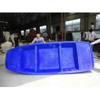 Best Plastic fishing boat, Flat Bottom Plastic Boat 3.2M wholesale