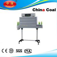 Quality Cap Seal Shrink Tunnel BSS-1538B Shrink Packing Machine for Bottle Cap for sale