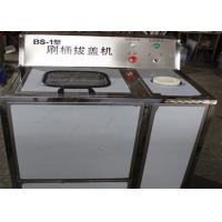 Quality 20L Automatic Glass Soda Bottle Washing MachineEasy Operation Manual Controlled for sale