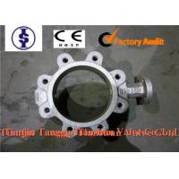 Quality Corrosion Resistant Stainless Steel Butterfly Valve , EPDM Metal Seated Butterfly Valves for sale