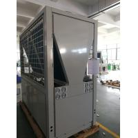 Buy cheap 84kw heating Compact design Commercial pool heat pump water heater/Swimming pool from wholesalers