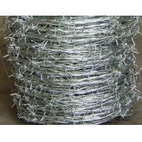 Quality Steel Fabric Galvanized Barbed Wire Fence , 2 Strands 4 Point for sale