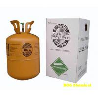 Buy cheap Mixed Refrigerant R407c from wholesalers