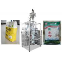 China Automatic Washing Powder Packing MachineDosing by Auger Filler Made of Stainless Steel 304 on sale