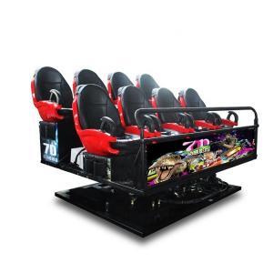 Quality 5D 7D 9D 12D Virtual Reality Cinema 4 6 9 12 Seats For Amusement Park for sale