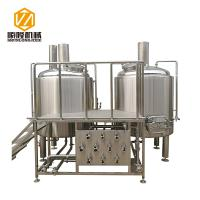 Buy 2 Vessels 304 / 316 Micro Beer Brewing Equipment Particle Adjustable Rolling Crusher at wholesale prices