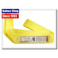 Quality Light Duty Flat Lifting Slings Industrial Lifting Belt 4800 Lb Basket Capacity for sale