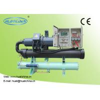 Quality Energy Saving 30~160Tr Water Cooled Screw Chiller Mid Cooling Capacity For Central Air Conditioner for sale