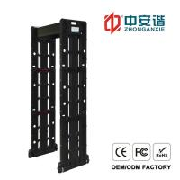 Buy cheap IP55 Meeting Security Portable Metal Detector Gate Walk Through Wireless from wholesalers