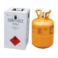 Quality R600a Refrigerant Gas for sale