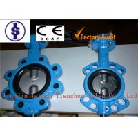 Quality CI / DI / SS Wafer or Lug Style Industrial Butterfly Valves for Water 25 - 250mm for sale