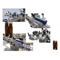 Quality Self-adhesive double sides round bottle automatic can labeling machine with self adhesive for sale
