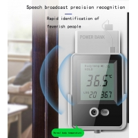 Quality Alarm Voice AI Doorbell Face Recognition Thermometer for sale