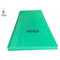 Quality Black durable  high quality light duty  ground protection mats for sale