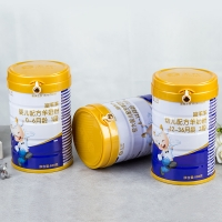 Quality 3 Years Olds Sterilized 800g Infant Goat Milk Powder for sale
