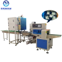 Quality Switch Panel PID 2.8KW 320mm Film Flow Packing Machine for sale
