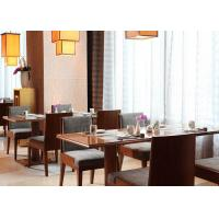 Best Timber Frame Modern Dining Room Chairs Fabric And Leather Armless Accent Chair wholesale