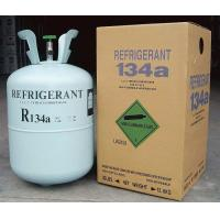Quality Refrigerant gas R134a in 12 oz. can DOT approval for sale
