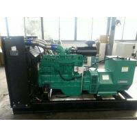 Quality Low price  diesel generator set use 30kw Cummins engine  three phase hot sale for sale
