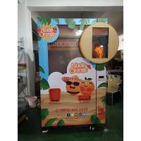 Buy cheap Visible juicing process commercial fresh fruit orange vending machine juicer from wholesalers