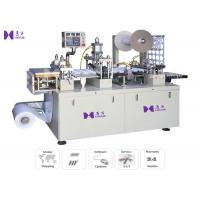 Quality PVC / PET Full Auto Blister Forming Machine 0.6Mpa Air Pressure 2150×950×1750 MM for sale