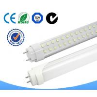 Quality Aluminum holder and glass cover T8 led tube clear cover bracket sepration High quality for sale