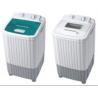 Buy cheap 6kg single tub washing machine from wholesalers