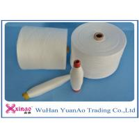 Quality 100% Polyester Yarn Manufacturing Process Dyed Spun Yarns Wholesale High Tenacity for sale
