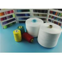Best Raw White Dyeable Polyester Spun Yarn For Sewing Thread with Virgin Material wholesale