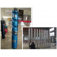 Quality Easy Installation Submersible Borehole Pumps Energy Saving For Water Drainage for sale