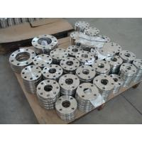 Buy cheap API 590 AWWA C207 DIN2527 flange from wholesalers