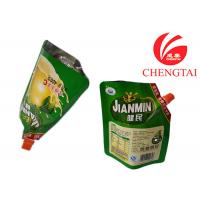 Quality Customizable Order Stand Up Pouch With Spout for Beverage Powder Packaging for sale