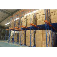 Quality Steel Drive In Pallet Racking Industrial Storage Equipment 3 - 12 Pallets Depth for sale