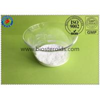 Quality Pharmaceutical Effective Local Anesthetic Drugs Anodyne Tetracaine CAS 94-24-6 for sale