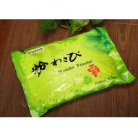 Flavourful Japanese Wasabi Sauce Mustard Paste For Seafood Seasoning