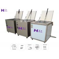 Quality Golf Club Ultrasonic Cleaning Machine 39L Tank capacity , Transducer 12PCS Ultrasonic Cleaning Equipments 600W for sale