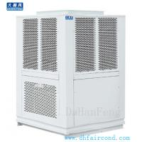 Quality DHF KT-18ASJ/KT-23ASJ/KT-30AS Refrigeration Evaporative Air Cooler / air conditioner for sale