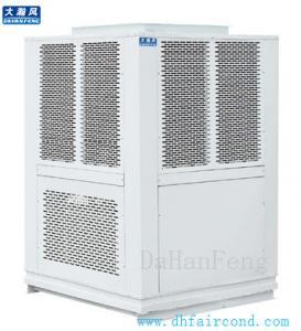 Quality DHF KT-18ASJ/KT-23ASJ/KT-30AS Refrigeration Evaporative Air Cooler / air conditioner for sale