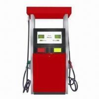 Quality Fuel Dispenser with -25 to +55°C Ambient Temperature for sale