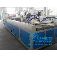 China PVC window sill extrusion machine| window sill production line on sale