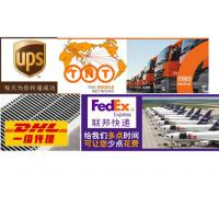 FEDEX AGENT SERVICE IN CHINA TO WORLDWIDE