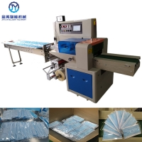 Quality 100Bags/Min 2.8KW Rotary Packing Machine For Face Mask for sale