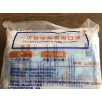Quality Health Protective Medical Face Mask Anti Pollution Sterility Filter 3 Ply for sale