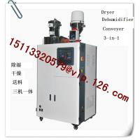 China Full-integral dryer,dehumidifier and conveyer 3-in-1 Manufacturer --- White Series
